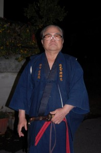 samurai sword martial art concord ca